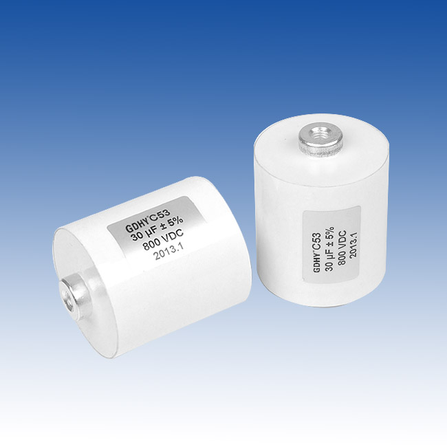 C53 DC-Link Coupling Filter Capacitor